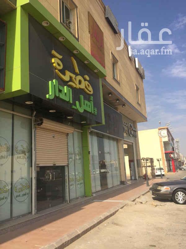 محل للإيجار في شارع عسير ، حي ظهرة لبن ، الرياض