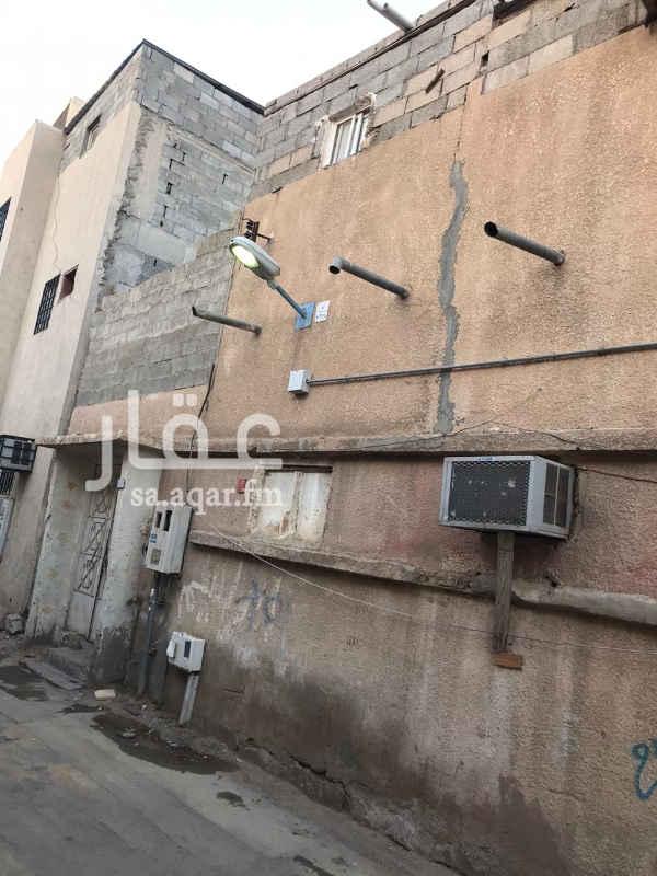 بيت للبيع في شارع النويصفة ، حي سكيرينة ، الرياض ، الرياض