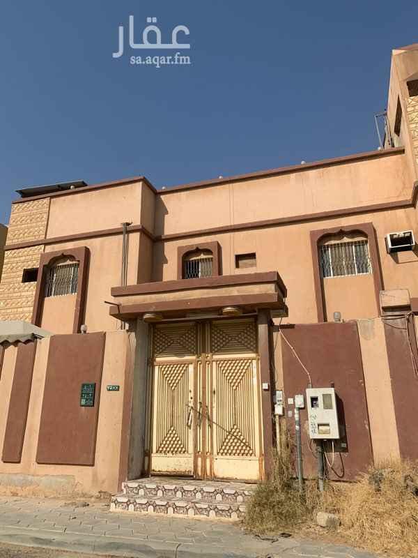 فيلا للبيع في شارع عائشة بنت أبي بكر ، حي العريجاء الوسطى ، الرياض ، الرياض