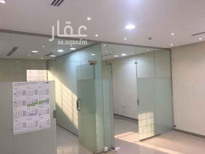 مكتب تجاري للإيجار في شارع وادي هجر ، الرياض ، الرياض