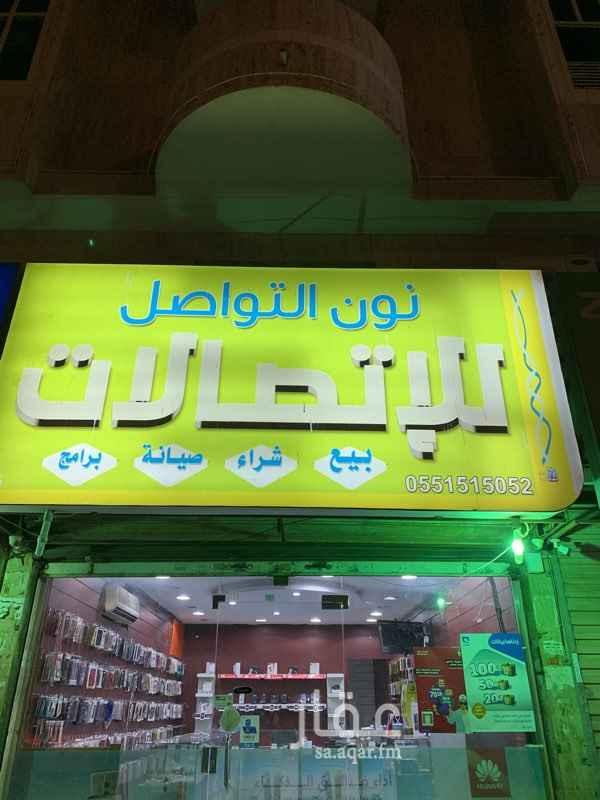 محل للبيع في طريق الملك فهد ، حي النزهة ، جدة