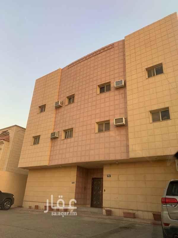 شقة للإيجار في شارع جبل العوصاء ، حي التعاون ، الرياض ، الرياض