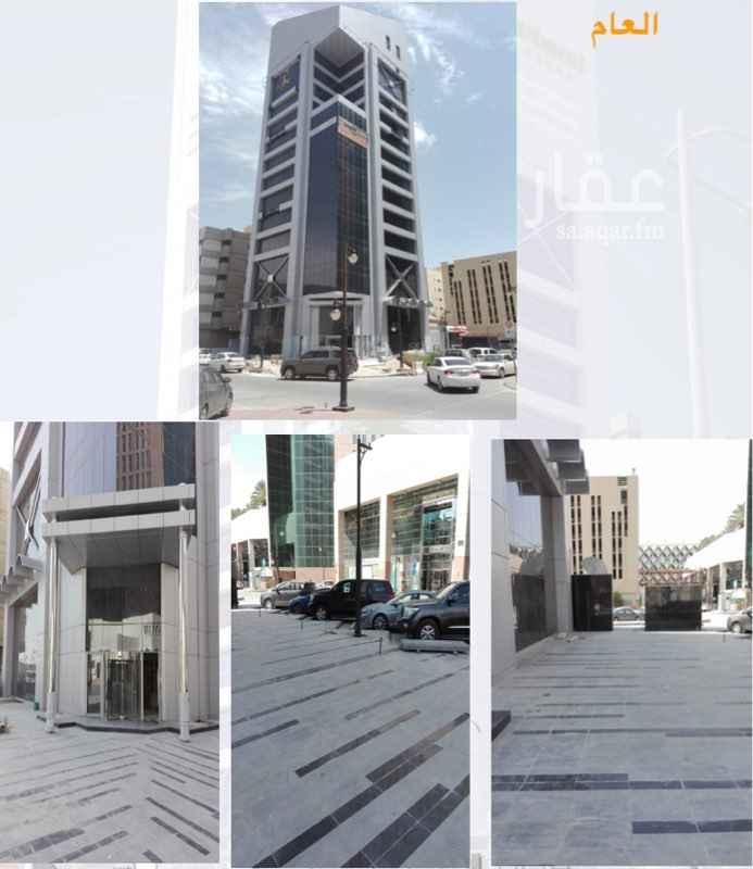 عمارة للإيجار في شارع بلجرشي ، حي العليا ، الرياض
