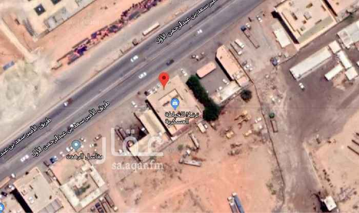 عمارة للبيع في طريق الامير سعد بن عبدالرحمن الاول الفرعي ، حي خشم العان ، الرياض
