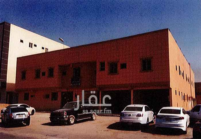 عمارة للبيع في شارع الانوار ، حي النظيم ، الرياض