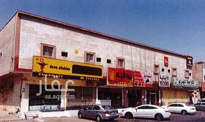 عمارة للبيع في شارع ابي سعيد الخدري ، حي الخليج ، الرياض