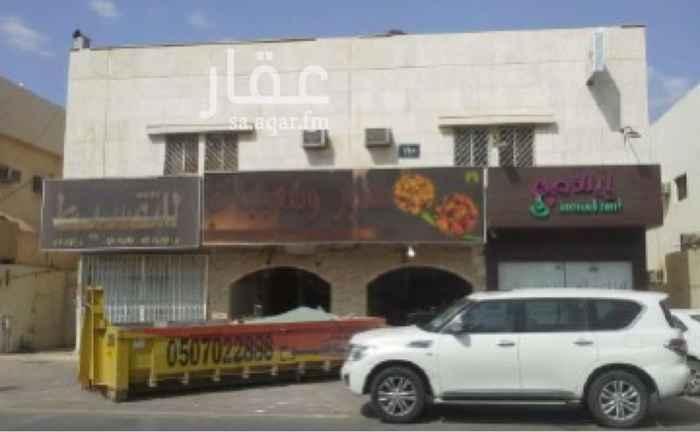 عمارة للبيع في شارع الحسن بن علي ، حي الروضة ، الرياض