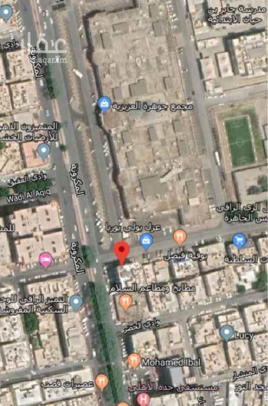 عمارة للبيع في شارع المكرونة ، حي العزيزية ، جدة