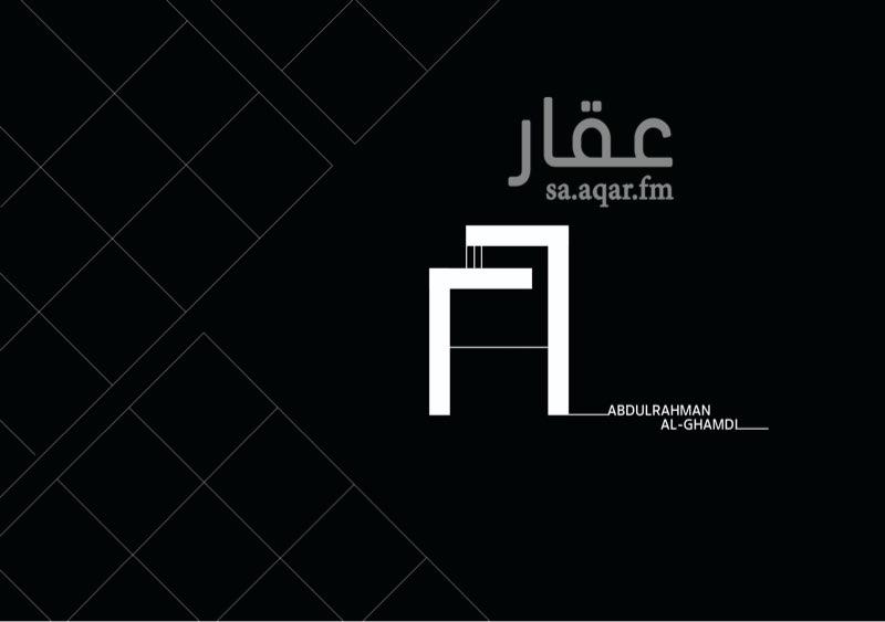 أرض للبيع في شارع أمين الحسيني ، ذهبان ، جدة
