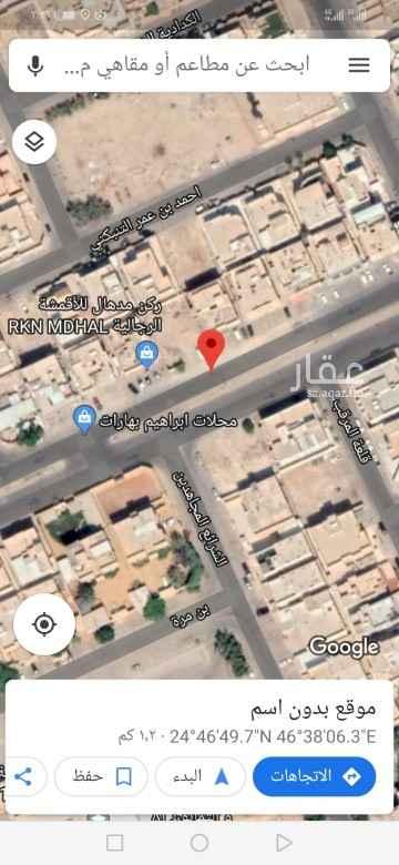 أرض للبيع في شارع ابراهيم بن نغميش ، حي العقيق ، الرياض ، الرياض