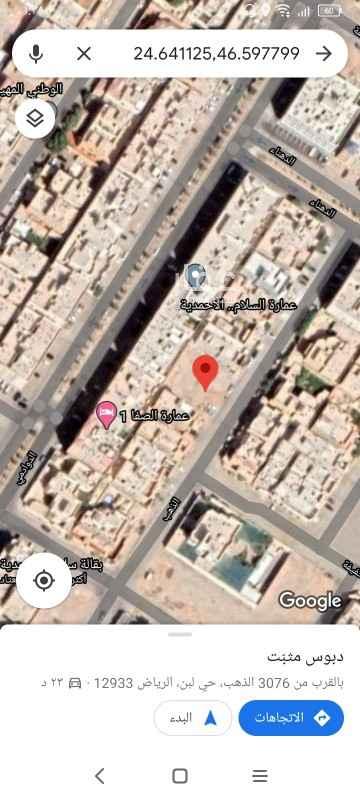 أرض للبيع في شارع الخضيرة ، حي لبن ، الرياض ، الرياض