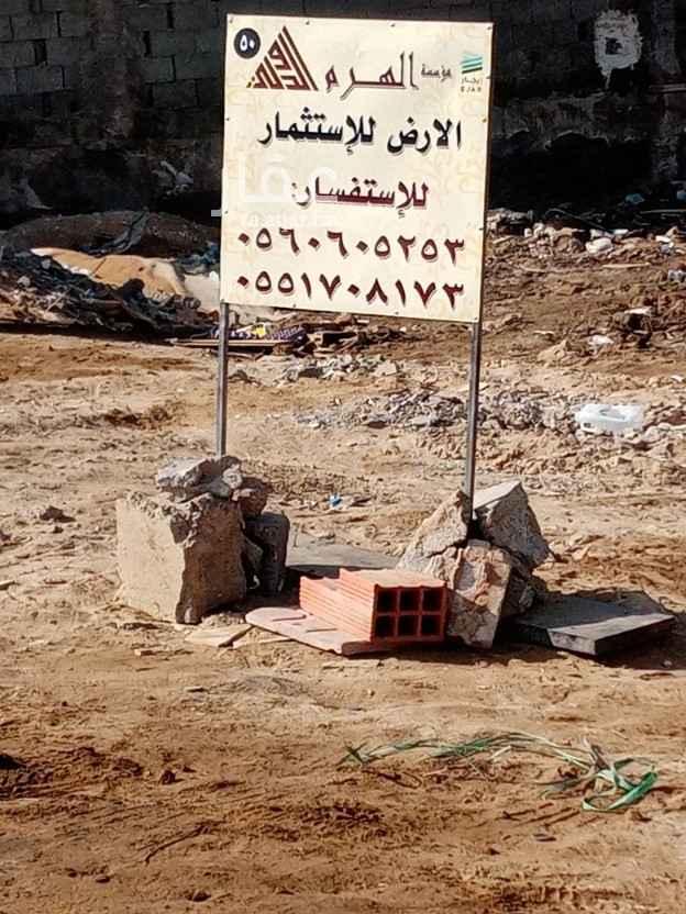 أرض للإيجار في حي الصوارى ، جدة ، جدة