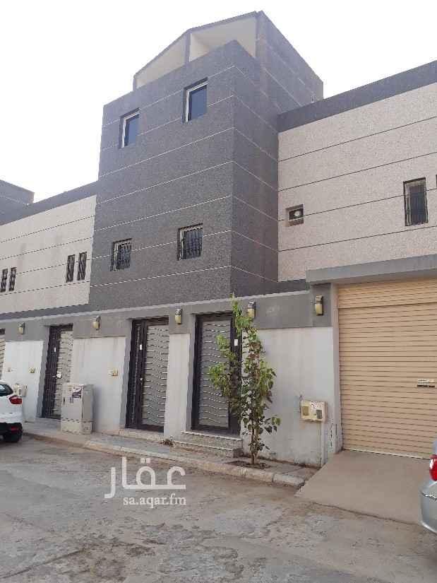 دور للإيجار في شارع الشقة العليا ، حي الريان ، الرياض ، الرياض