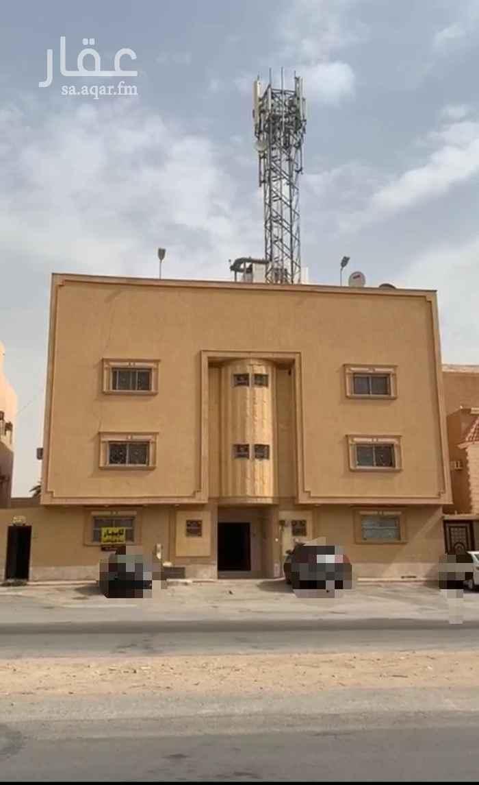 عمارة للبيع في شارع ال طياش ، حي عكاظ ، الرياض ، الرياض