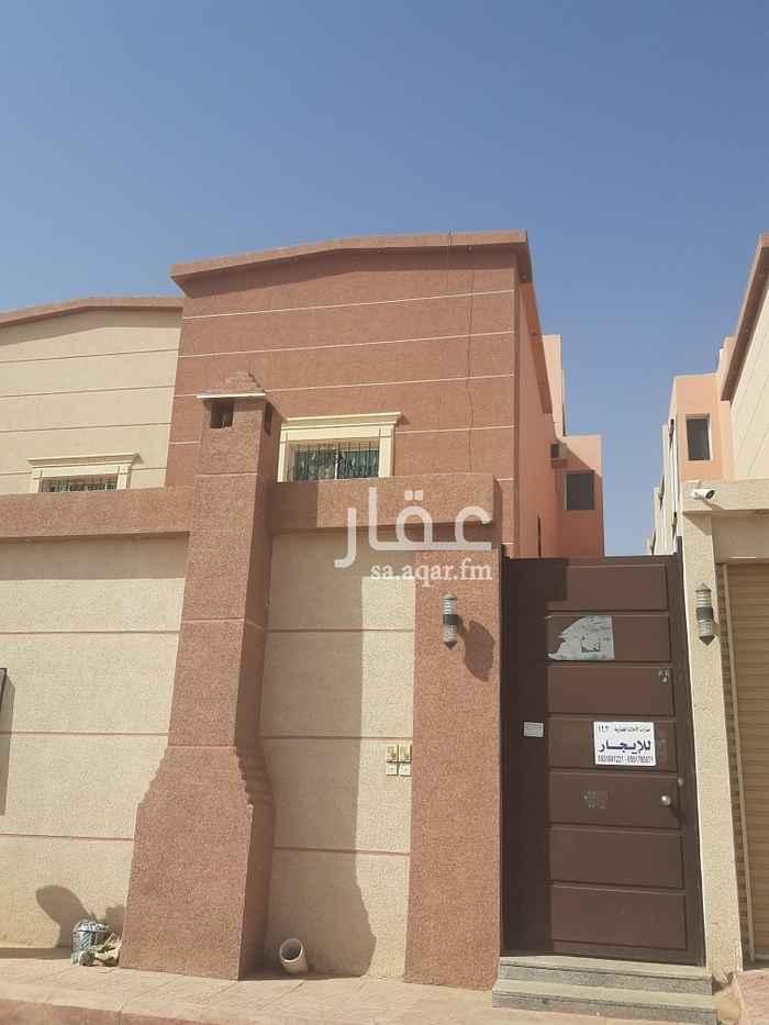 شقة للإيجار في شارع ال طياش ، حي عكاظ ، الرياض ، الرياض