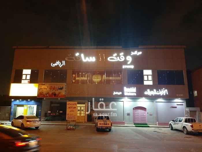 عمارة للإيجار في شارع الخليفة المأمون ، حي بدر ، الرياض ، الرياض