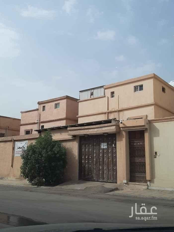 عمارة للإيجار في شارع سفيان الكوفي ، حي الشفا ، الرياض ، الرياض