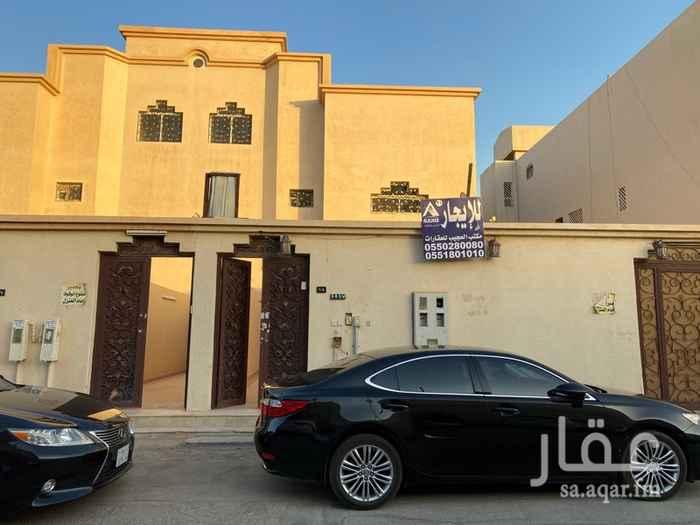 دور للإيجار في شارع الحافظ اللغوي ، حي السويدي الغربي ، الرياض ، الرياض