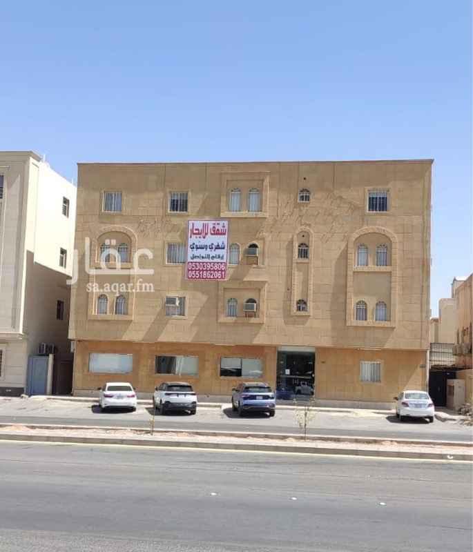 شقة مفروشة في حي ، شارع الامير مقرن بن عبدالعزيز ، حي المغرزات ، الرياض ، الرياض