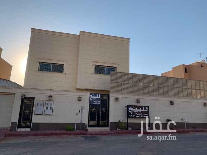فيلا للبيع في شارع الخطابة ، حي الفلاح ، الرياض