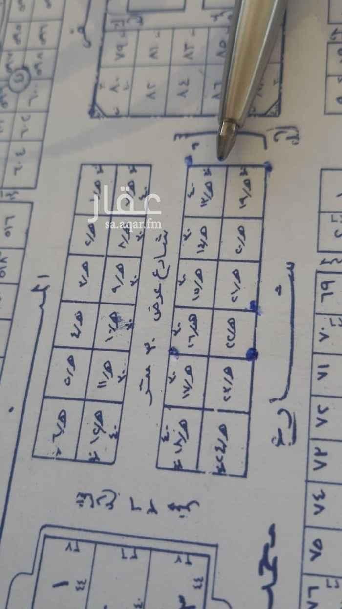أرض للبيع في شارع المقضاة ، حي اليرموك ، الرياض ، الرياض