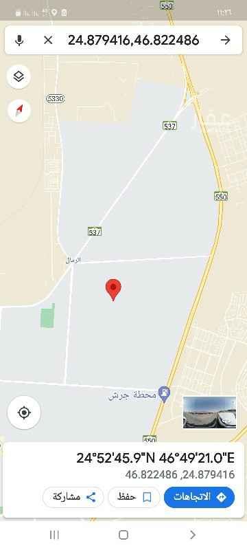 أرض للبيع في الرياض ، حي الرمال ، الرياض