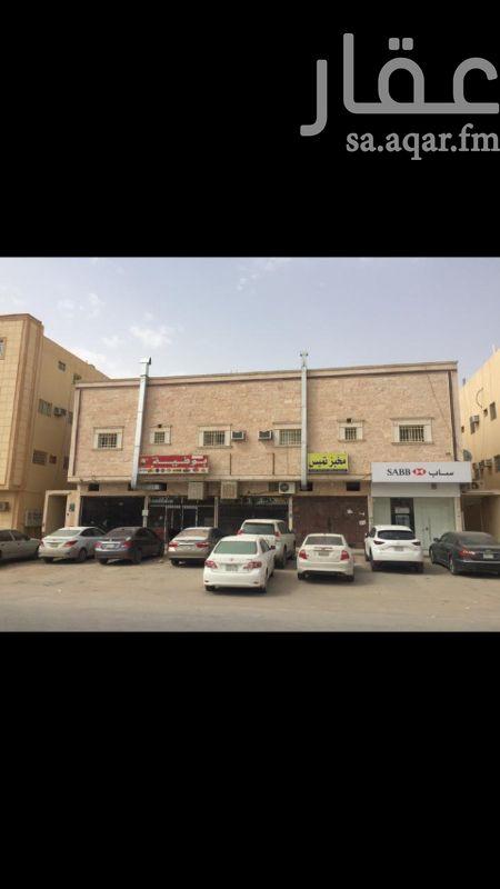 عمارة للبيع في طريق النهضة ، حي جرير ، الرياض ، الرياض