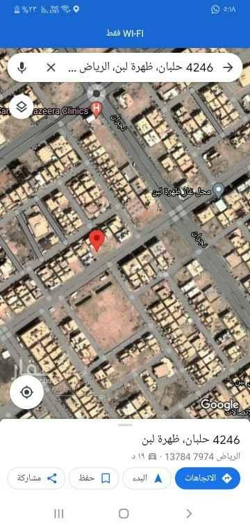 أرض للبيع في شارع الوديعة ، حي ظهرة لبن ، الرياض ، الرياض