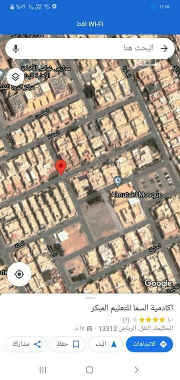 أرض للبيع في شارع الحكيمة ، حي النفل ، الرياض ، الرياض