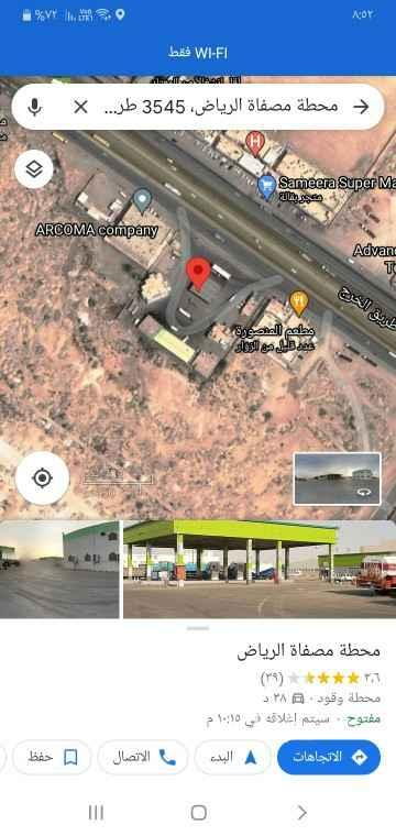 أرض للبيع في حي المصفاة ، الرياض ، الرياض
