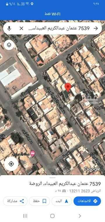 أرض للبيع في شارع ابن فياض ، حي الروضة ، الرياض ، الرياض