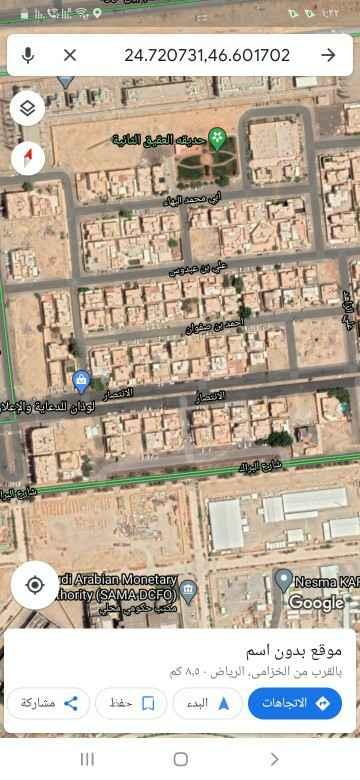 أرض للبيع في شارع عبدالله بن ذهلان ، حي العقيق ، الرياض ، الرياض
