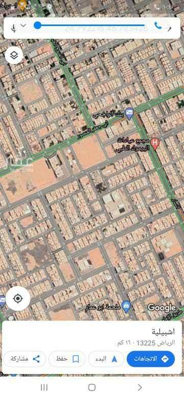 أرض للبيع في شارع الهفوف ، حي اليرموك ، الرياض ، الرياض