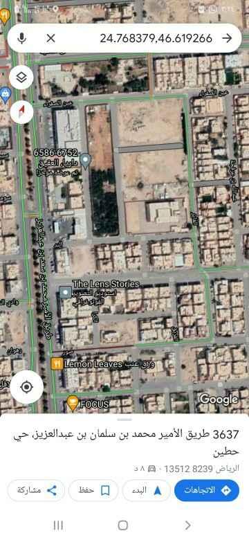 أرض للبيع في شارع صور ، حي العقيق ، الرياض ، الرياض