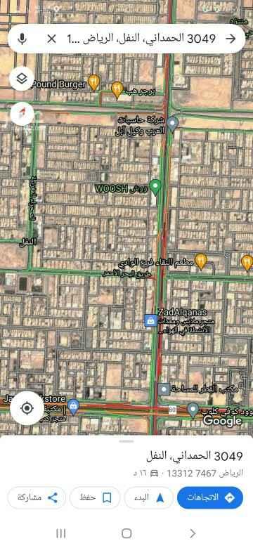 أرض للبيع في شارع محمد المقدمي ، حي النفل ، الرياض ، الرياض