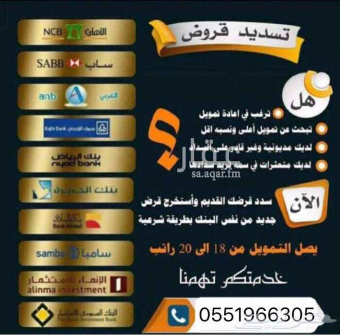 محل للبيع في شارع المحجر ، حي الوزيريه ، جدة ، جدة