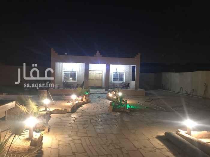 استراحة للبيع في طريق الملك فهد ، الرياض