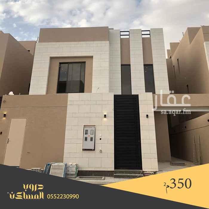 فيلا للبيع في شارع محمد أبوالسعادات الطبري ، الرياض ، الرياض