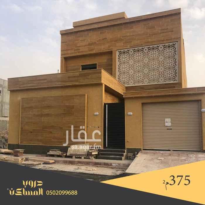 فيلا للبيع في طريق الأمير فيصل بن بندر بن عبدالعزيز ، الرياض ، الرياض
