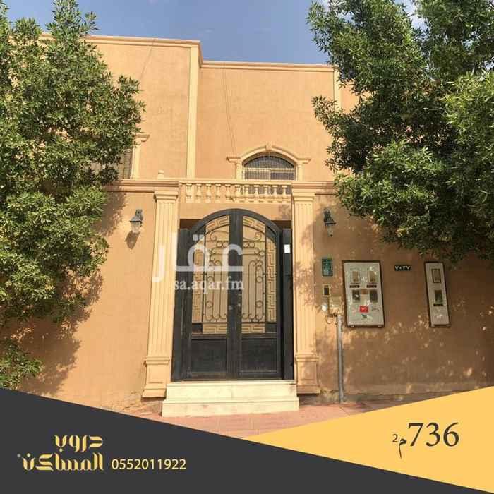فيلا للبيع في شارع ابن عبدالجبار ، حي النزهة ، الرياض ، الرياض