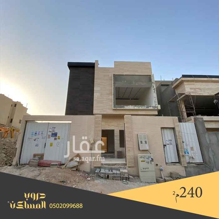فيلا للبيع في شارع العمارية ، حي الملقا ، الرياض ، الرياض