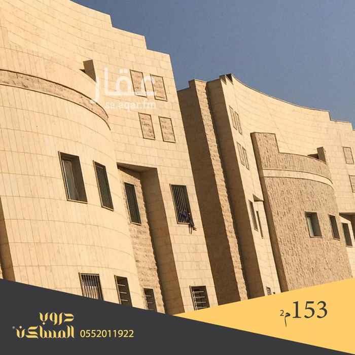 شقة للبيع في 7975-8005 ، شارع الأمير سلمان بن محمد بن سعود ، حي الصحافة ، الرياض ، الرياض
