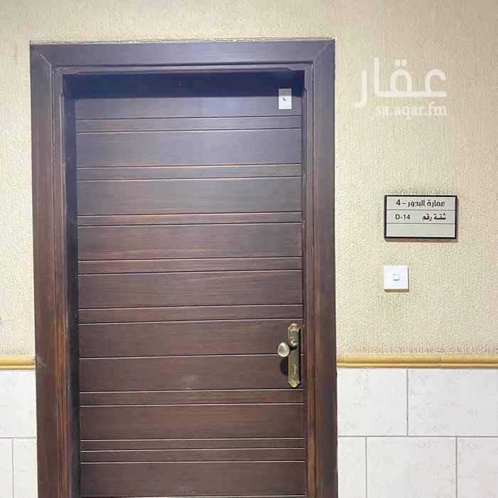 شقة للبيع في الرياض ، حي ظهرة لبن ، الرياض
