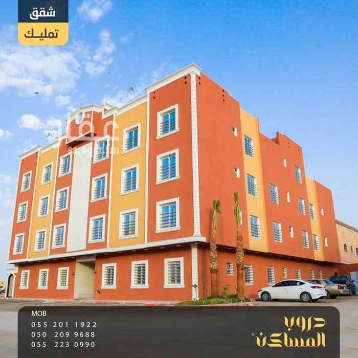 شقة للبيع في شارع ينبع, ظهرة لبن, الرياض