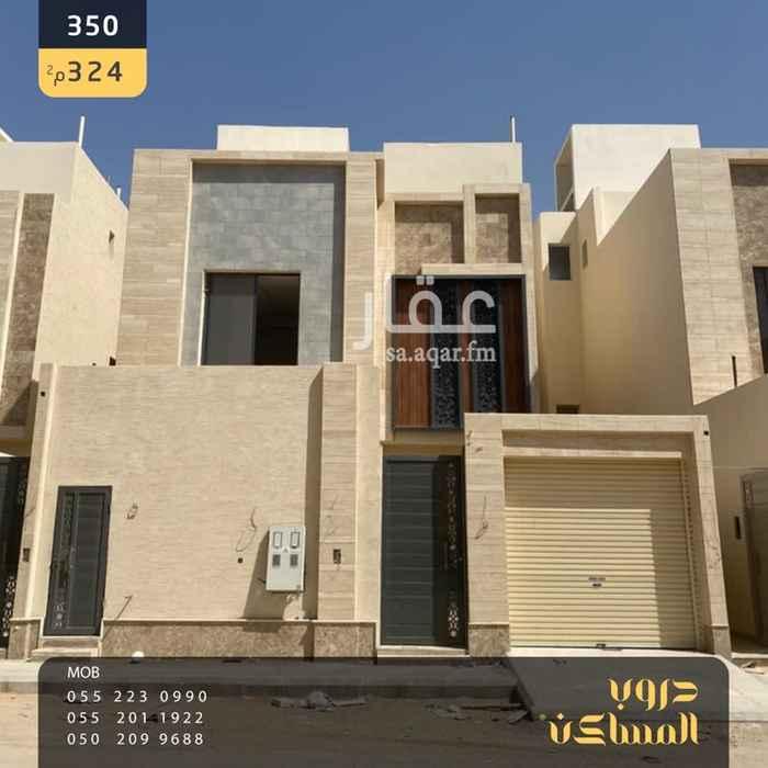 فيلا للبيع في شارع رافع بن سالم ، حي العارض ، الرياض