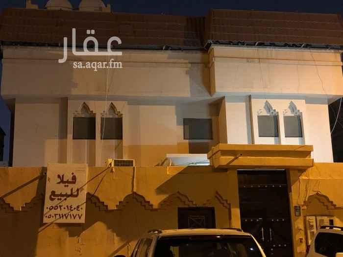 فيلا للبيع في شارع ابن ابي التائب ، حي المنصورة ، الرياض