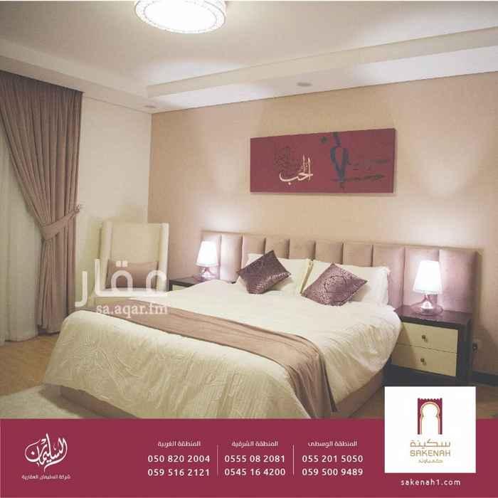 شقة للبيع في شارع معمر بن الحارث بن قيس ، حي العريض ، المدينة المنورة