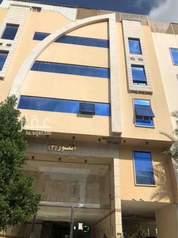 شقة للبيع في حي الكعكية ، مكة ، مكة المكرمة