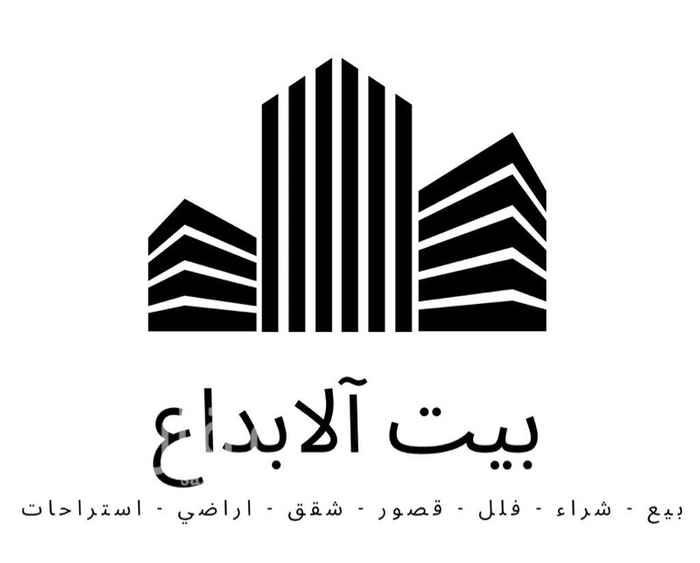 أرض للبيع في شارع منية ، حي المحمدية ، الرياض ، الرياض