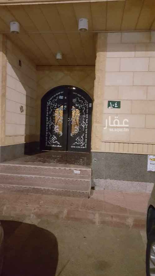 شقة للإيجار في شارع محمد بن عوجان ، حي الحزم ، الرياض ، الرياض